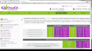 Заработок без вложений на проекте ojooo.com!!