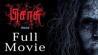 Pisaasu Tamil Full Movie |  Naga | Prayaga Martin | Radharavi | Mysskin
