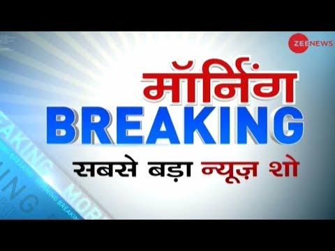 Morning Breaking: CBI Director Alok Verma removed by PM Modi-Led Selection Panel Mp3