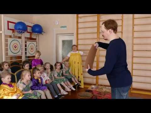 знакомство детский сад