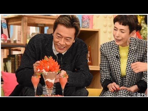 遠藤憲一もスイーツ男子!?いちごパフェを前にデレる『メレンゲの気持ち』| News Mama