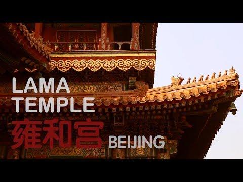 China Vlog: 雍和宫 Lama Temple (Beijing)