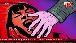 Mumbai Suburbs In Under Threat Of Serial Rapist