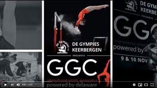 GGC 2018