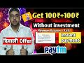 2020 New Earning App | Earn Money Online | New Earning App today | Earn Money Without Investment