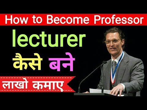 How to become Professor, lecturer in India? college, university, eligibility criteria, earn money $