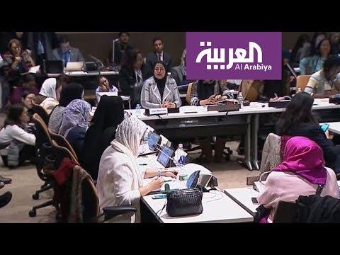 مشاركة سعودية تخطف الأضواء في نيويورك  - نشر قبل 1 ساعة