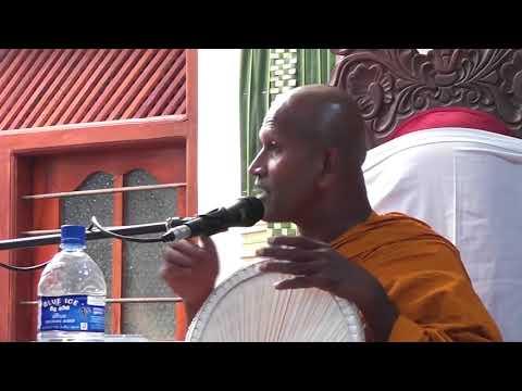 Part 2 Kagama sirinanda Thero Elamalpotha