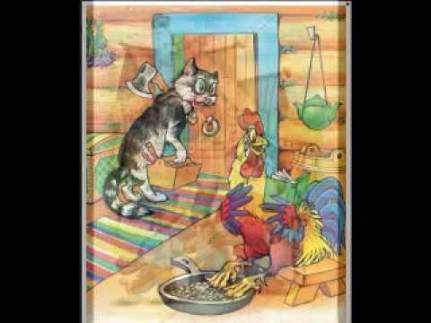 Кот, петух и лиса. Народная сказка.