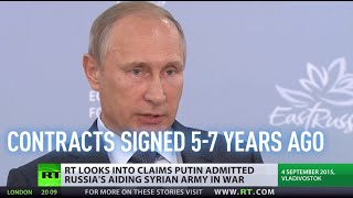 Are you Syrious? 'Putin admits Russia's aiding Syrian army in war' – western media claim