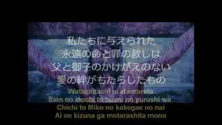 Contemporary Japanese Christian song about the love of God revealed...