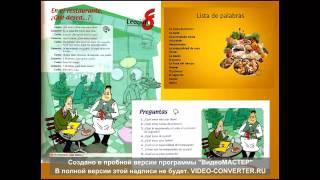 Учим Испанский язык онлайн  http://a-distanceschool.ru/ Фрагмент урока с Юлией Дудка