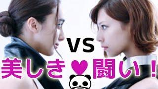 映画「CUTIE HONEY -TEARS- キューティーハニーティアーズ」なんばパー...