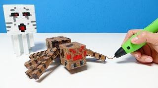 3D ПАУК МАЙНКРАФТ! РИСУЮ 3D РУЧКОЙ | 3D PEN MINECRAFT DIY(3D Ручка - http://ru.gearbest.com/3d-printers-3d-printer-kits-c_11399/?utm_source=ruteam&utm_medium=weiniping&utm_campaign=jvaQwnp 3D Ручка (3D ..., 2017-02-23T16:44:28.000Z)
