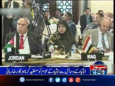 23 countries attend Asian Parliamentary Assembly in Islamabad