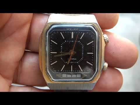 Vintage Poljot Alarm (Полёт) USSR Gold Plated 18 Jewels Mechanical Watch.