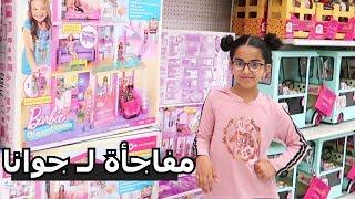 مقلبناها بس راضيناها- الجمعة السوداء