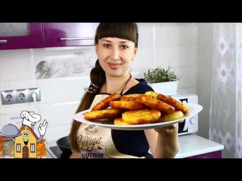Кукурузные лепешки за 5 минут / Чвиштари