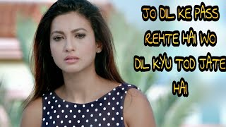 Jo Dil Ke Pass Rehte Hai Wo Dil Kyu Tod Jate Hai |Bewafa Heart Touching Love Story Songs|AI CREATION