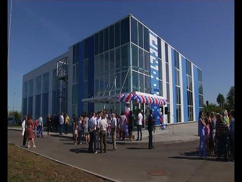 Во Льгове открыли новый ФОК с двумя бассейнами