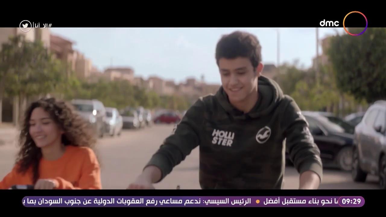 ياسر شاف سلمى وهي مع لؤي ..شوف رد فعلها#إلا_أنا