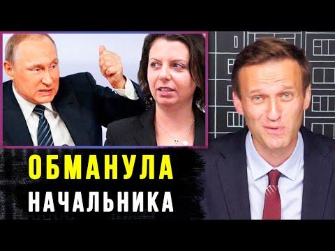 Путин ХОЧЕТ уволить