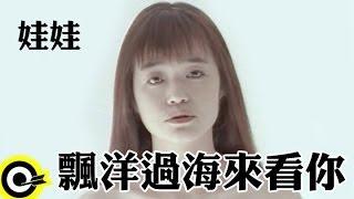 《經典民歌》十大民歌手金曲+點閱百萬民歌 懷念歌單