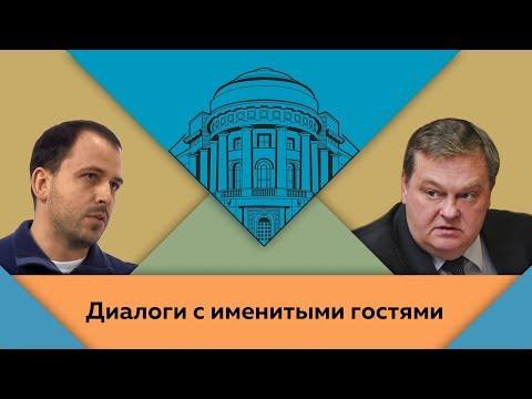 К.В.Сёмин и Е.Ю.Спицын