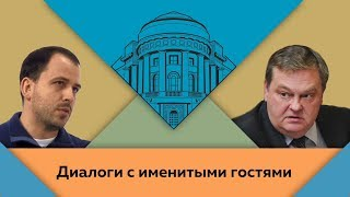 К.В.Сёмин и Е.Ю.Спицын в студии МПГУ. 'Мои университеты'