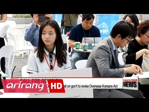 Fourth generation ethnic Koreans from Central Asia face deportation in Korea