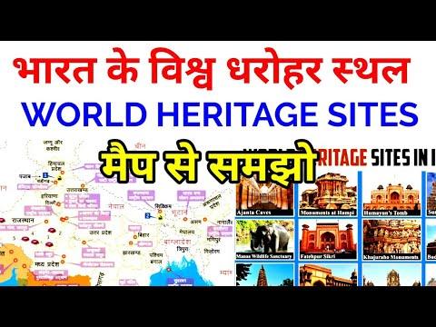 WORLD HERITAGE SITES IN INDIA world geography through map in hindi upsc ias pcs uppsc upsssc ssc