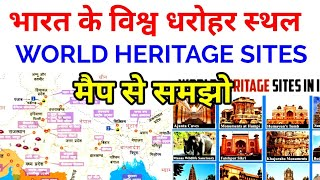 Orld Heritage Si Test – Grcija on india castle, india city, india world maps that show, india location on world map, unesco world heritage sites map, interactive sites map, jim corbett national park map, india globe, mexico world heritage sites map, agra india world map, india attractions, afghanistan on world map, japan world heritage sites map, usa world heritage sites map, india asia landmarks monuments, romania world heritage sites map,
