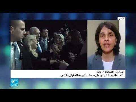 إسرائيل: من المرجح أن تتفوق كتلة اليمين على اليسار في نتائج الانتخابات  - 14:56-2019 / 4 / 10