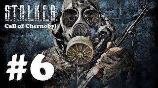 S.T.A.L.K.E.R. Call of Chernobyl (#6) - Через лощину на кордон