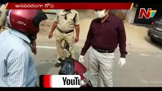 Sangareddy Collector Take Action On People Who Violate Lockdown | NTV