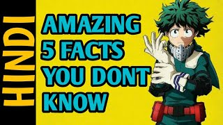 5 FACTS ABOUT MY HERO ACADEMIA IN HINDI