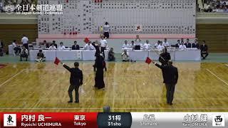 R.UCHIMURA MMe-K K.OMURA - 63rd All Japan TOZAI-TAIKO KENDO TAKAI - MEN 05