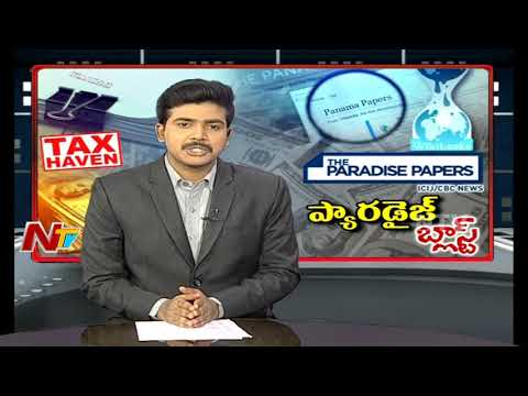 Special Focus on Paradise Paper Leaks || Paradise Papers Leak Reveals Secrets of the World || NTV