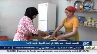 Repeat youtube video تزايد في الطلب خلال شهر الكريم.. حلوى القريوش