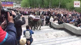Житомир простился с погибшими десантниками 95-й аэромобильной бригады