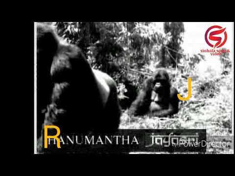 Mama manki hanumantha(JAYA SRI)