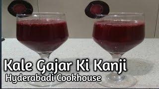 Kale Gajar ki Kanji/ Pro Biotic Drink/ Black Carrot drink