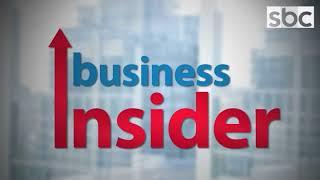 Marketing in Practice & more Εκπ 15   16-05-18   SBC TV