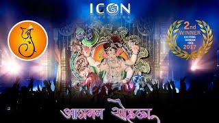 Exciting Ganesh idol prize winner 2017 ( दै.पुण्य-नगरी )   Abhilasha cha Ganadhish   Aagman Sohala