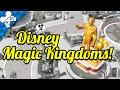 Disney Magic Kingdoms App! | Review