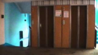 гостиница Беларусь Гродно