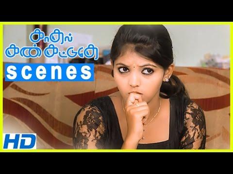 Kadhal Kan Kattudhe Movie Scenes | Athulya  doubts KG | Shivaraj | Deva