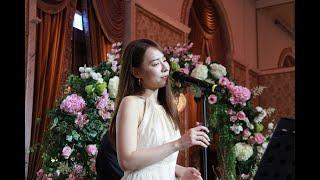 爵士風婚禮音樂 Angu演唱爵士名曲Route 66/文華東方酒店