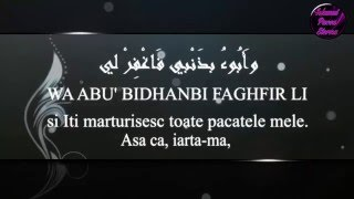 SAYYID AL-ISTIGHFAR [Cea mai buna ruga de iertare]