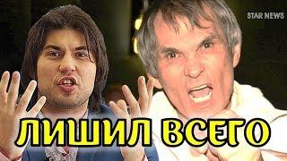 Смотреть Продюсер Бари Алибасов выгнал сына и лишил его наследства онлайн